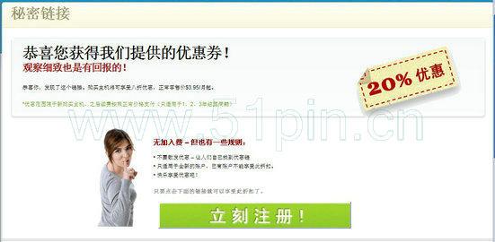ixwebhosting注册过程1