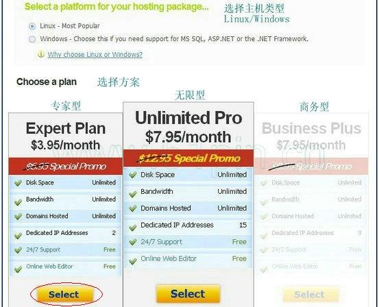ixwebhosting注册过程3