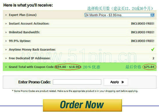 ixwebhosting注册过程5