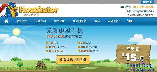 HostGator中文站上线