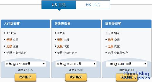 HostGator中文站上线2